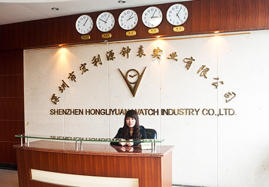Shenzhen Hongliyuan Watch Industry Co., Ltd