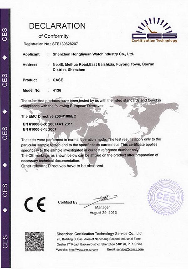 CES Certificate